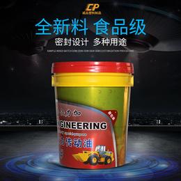 诚品18L美式塑料白桶涂料肥料机油桶