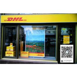 丹阳市DHL国际快递 丹阳国际快递 镇江丹阳DHL分公司