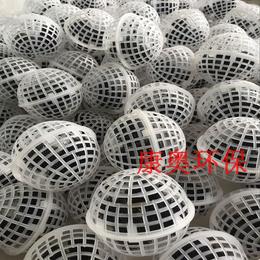 康奥环保---球型悬浮球填料