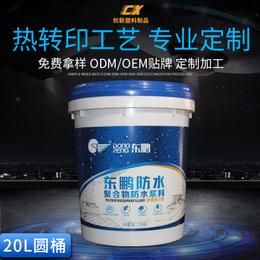诚品塑料桶厂家20L中式B款热转印涂料桶